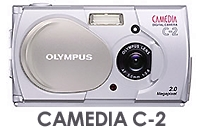 CAMEDIA C-2