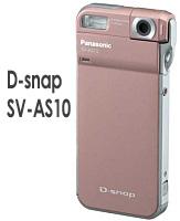 D-snap SV-AS10