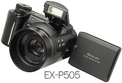 EXILIM PRO EX-P505